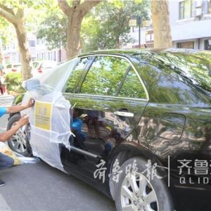 山东省直单位公车喷上专用标识!