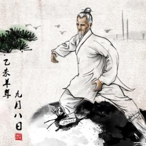 邋遢道人张三丰:开创武当道教 太极拳法第一人
