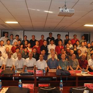 潍坊市拥军优属促进会军旅书画院成立大会召开