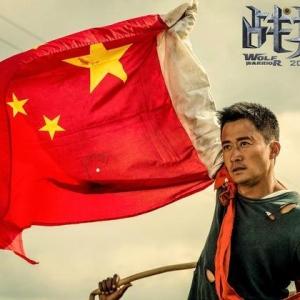 《战狼2》被选角逐奥斯卡 票房已达56.73亿--华夏文化艺术网