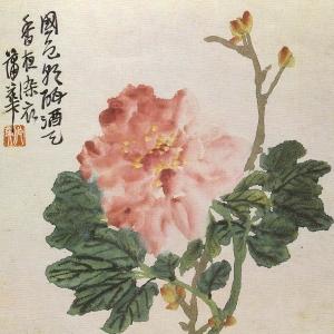 一片天机蒲作英--华夏文化艺术网