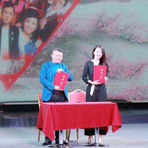 《天南地北大联欢》启动发布会暨许氏国彦艺人签约仪式在京举办--华夏文化艺术网