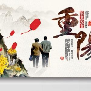 重阳佳节到来时,倾听游子话思亲--华夏文化艺术网