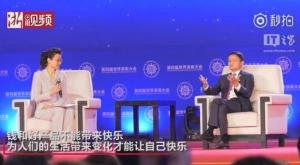 马云:一个月挣一二十个亿很难受--华夏文化艺术网