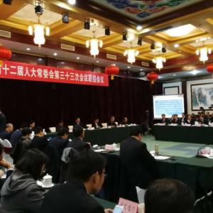 山东省人大常委会就全省环境保护工作情况开展专题询问