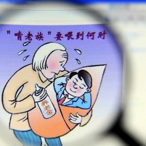 找不到工作踹母亲 学霸儿子所言令人寒心