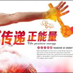 """广电总局:广电节目须遵循""""小正大"""" 不比阔拼明星"""