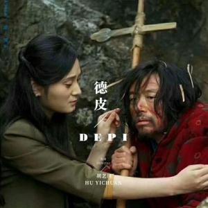 《中国电影荣誉-金蝶兰奖》在法国戛纳揭晓