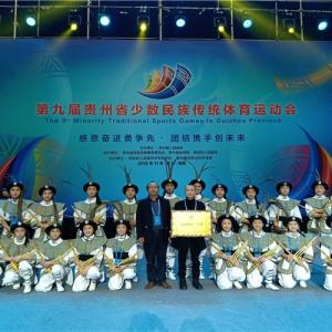 贵州毕节:苗族芦笙舞《飞笙踏月》竞夺第九届少数民族传统体育运动会一等奖