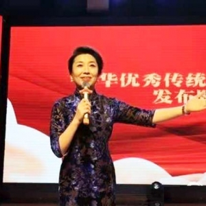 """中华优秀传统文化""""文化传承""""项目发布暨陕西授牌仪式在西安举行"""