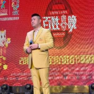 CCTV《让世界爱上中国节》2019全国百姓春节联欢晚会精彩亮相