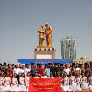 中华文化耀和田--北京文艺小分队来到和田