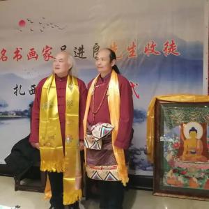 藏、汉族一家亲,友谊地久天长