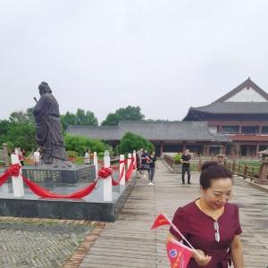 浙商康养游学项目启动仪式