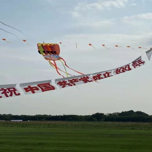 潍坊国际风筝会综合服务中心以红色文化引领风筝飞得更高
